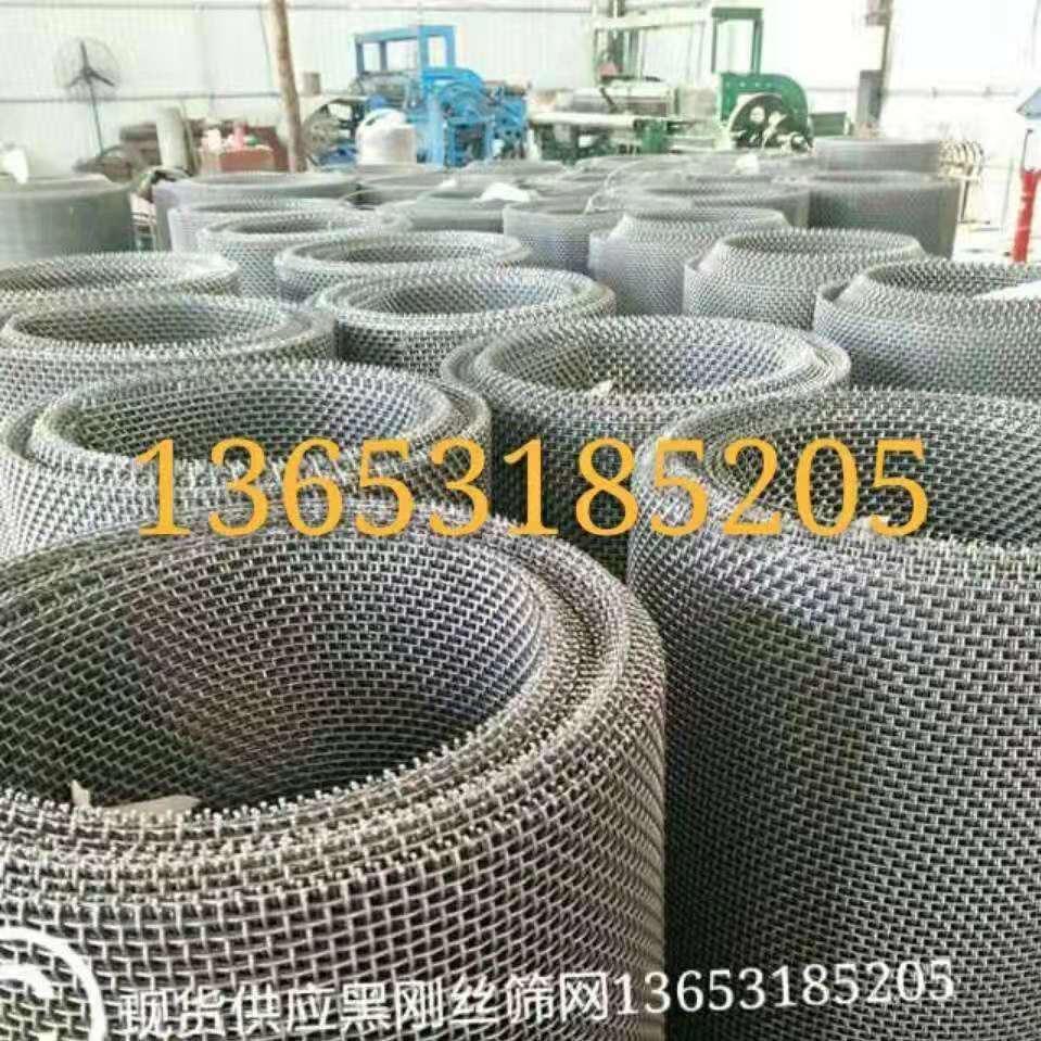 锰钢筛网用途